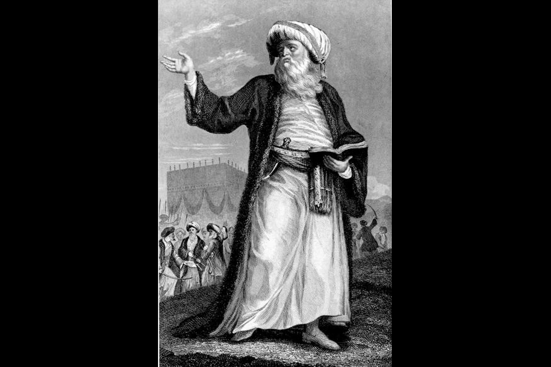 WEB PROPHET MUHAMMAD MECCA ISLAM Public domain