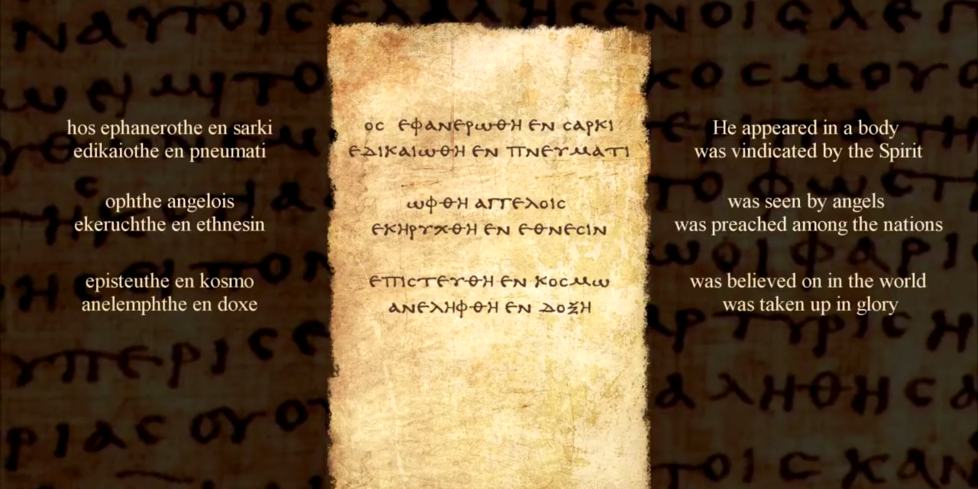 ANCIENT CHRISTIAN HYMN