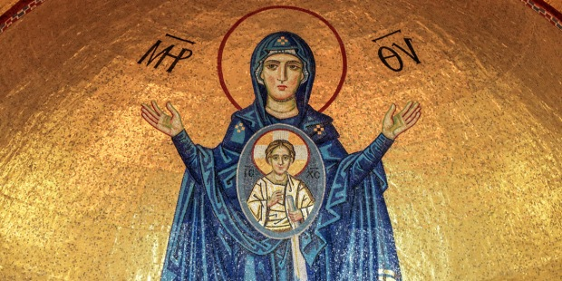 MARY,MOTHER OF GOD,PREGNANT