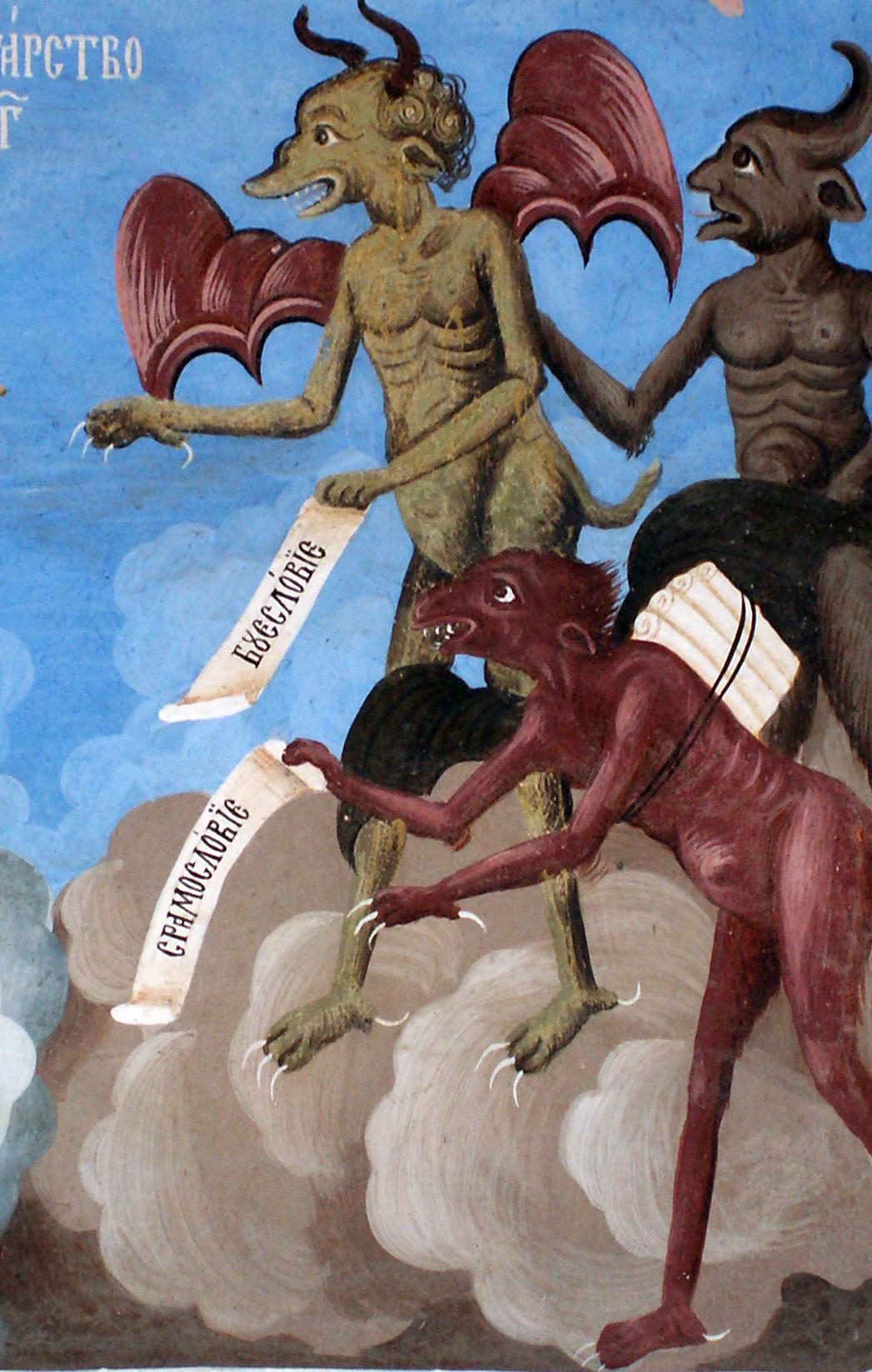 DEVILS FUTURE