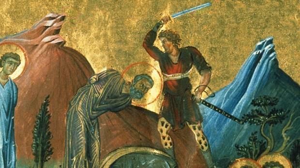 NAZARIUS AND CELSUS