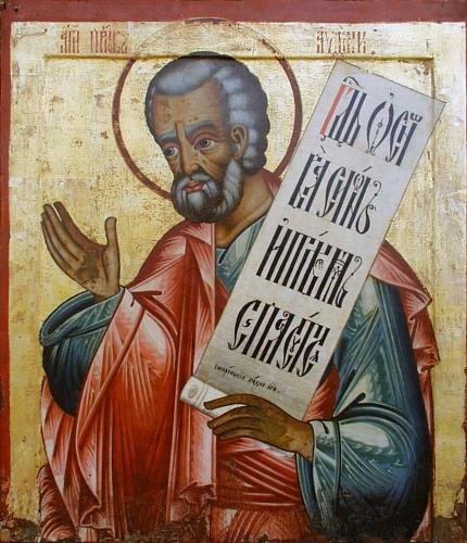 Prophet Obadiah