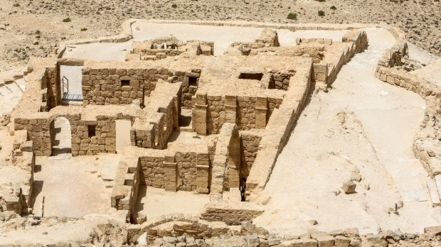 RUINS OF SHIVTA
