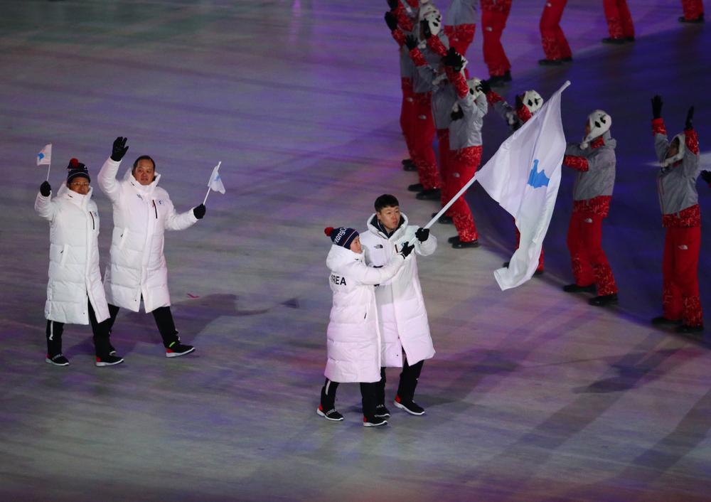 KOREA OLYMPIC