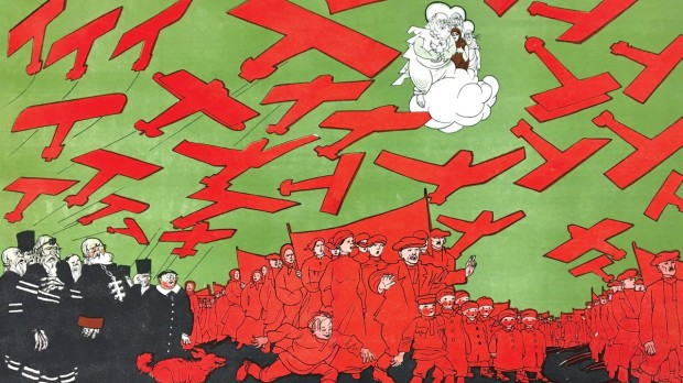 Godless Utopia propaganda comunista
