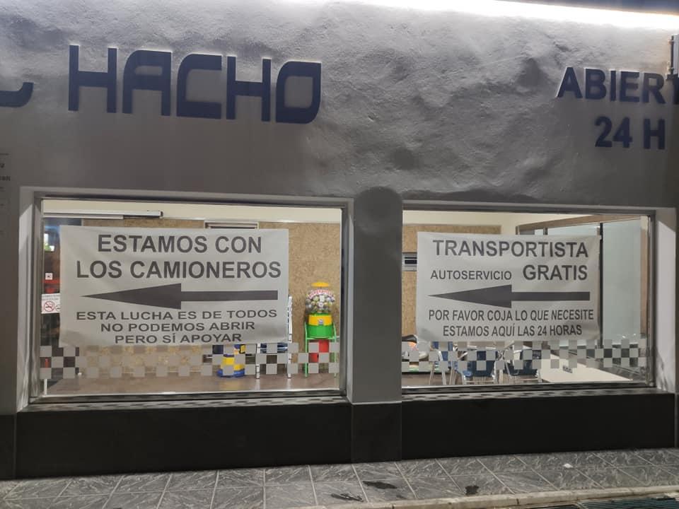 EL HACHO