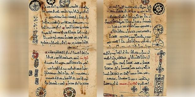 WEB2-MANUSCRIT-SYRIAQUE-WIKIPEDIA