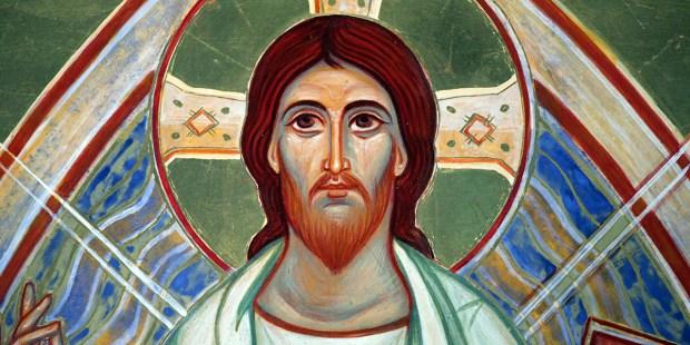 Jesus Christ ICON
