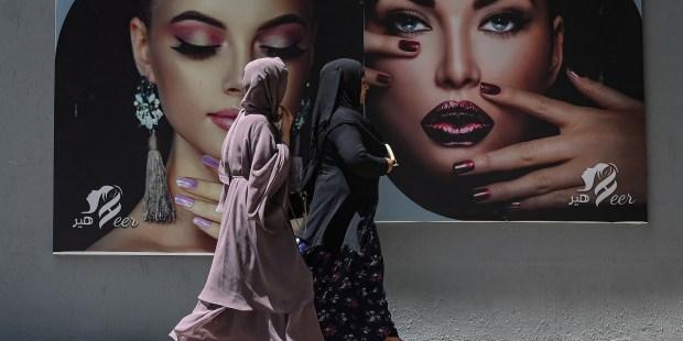 (Fotogallery) Le donne afghane non saranno cancellate dai talebani